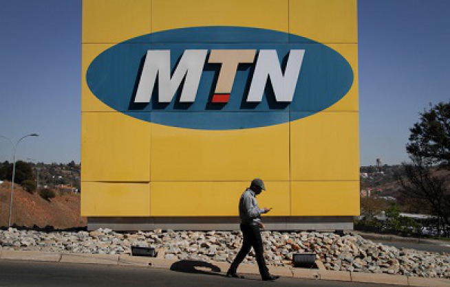 SEC says MTN hasn't filed for IPO in Nigeria