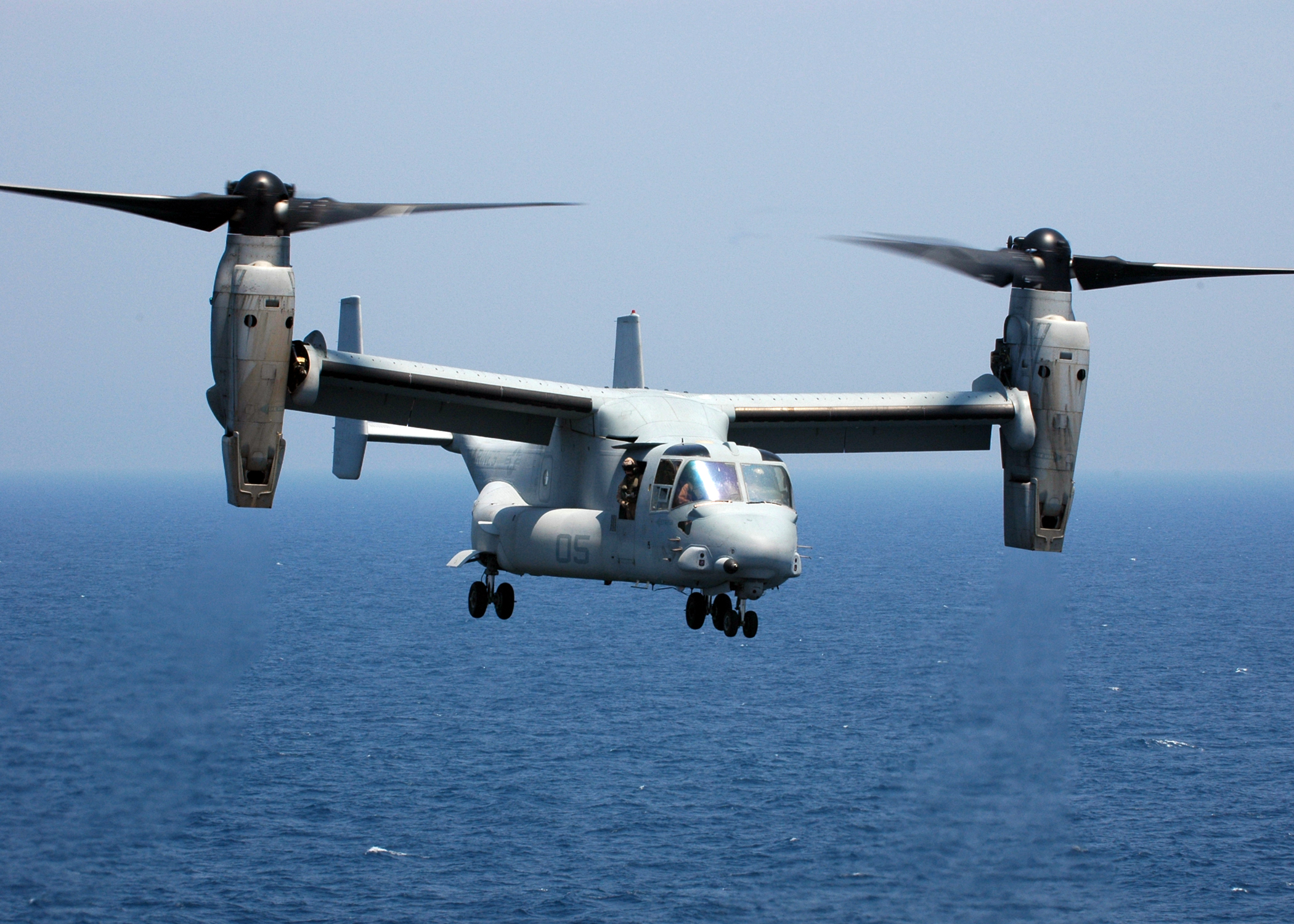 080722-N-6822T-081 ATLANTIC OCEAN (July 22, 2008) An MV-22 Osprey assigned Marine Medium Tiltrotor Squadron (VMM) 263 prepares to land on the flight deck of the multi-purpose amphibious assault ship USS Iwo Jima (LHD 7). Iwo Jima is participating in Joint Task Force Exercise 08-4 as a part of the Iwo Jima Expeditionary Strike Group. (U.S. Navy photo by Mass Communication Specialist 1st Class Daniel A. Taylor/Released)