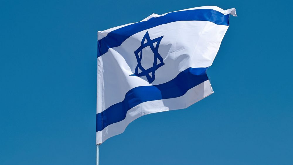 Iraqi Parliament Criminalizes Display of Israeli flag