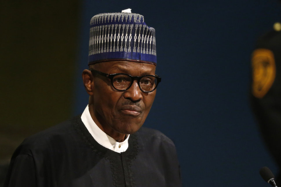 Buhari, Baru, others pray for Yusuf's quick recovery